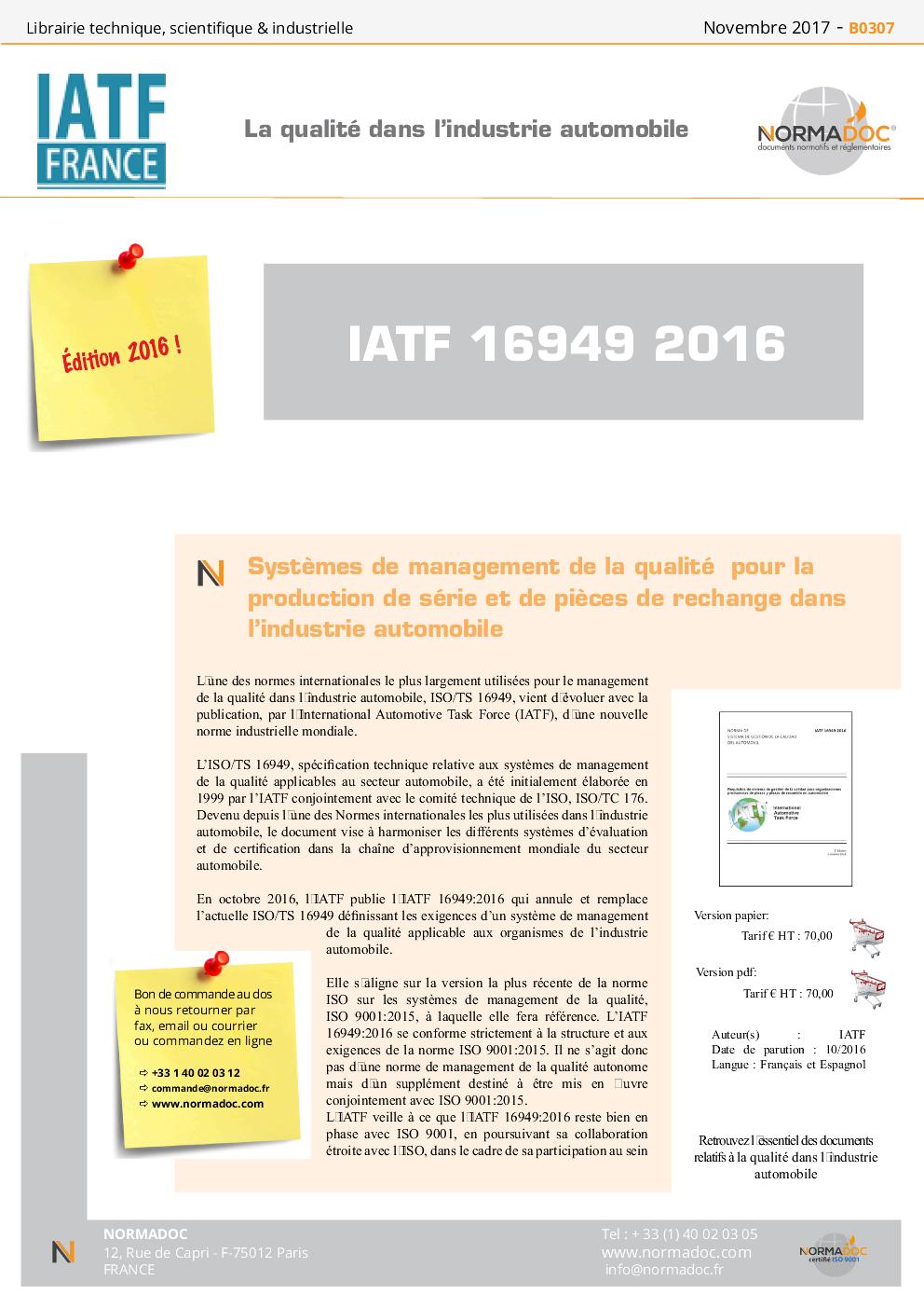 IATF 16949 : 2016