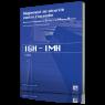 Règlement incendie IGH - IMH 2019 - 3ème édition