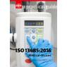 NBN - Handbook ISO 13485:2016