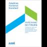 AAMI/ISO 7198:2016