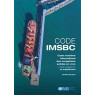 IMSBC Code and Supplement, 2020 French Edition